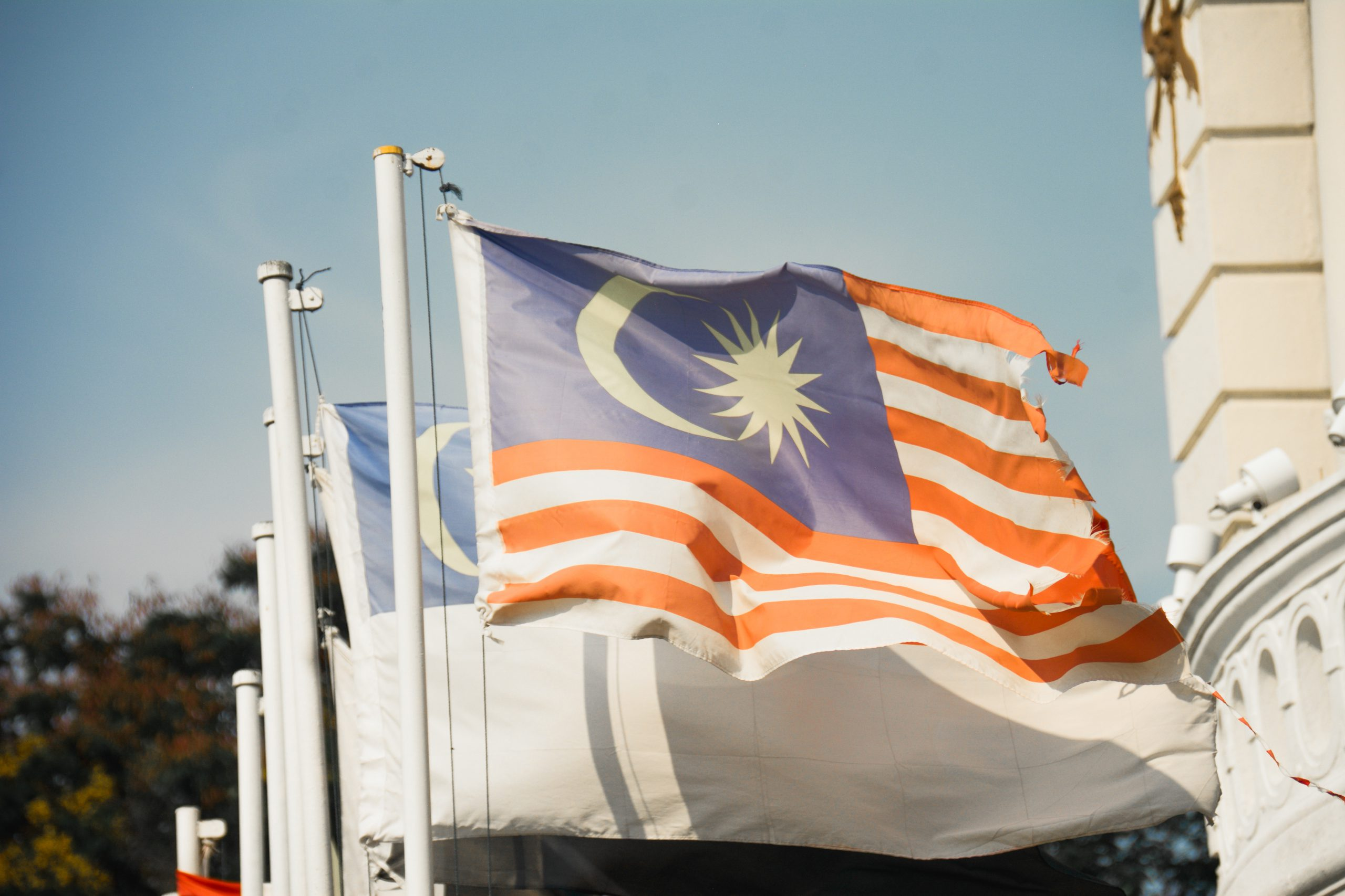 How to Teach Children about Malaysia